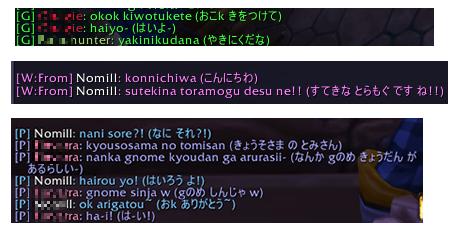 romaji1